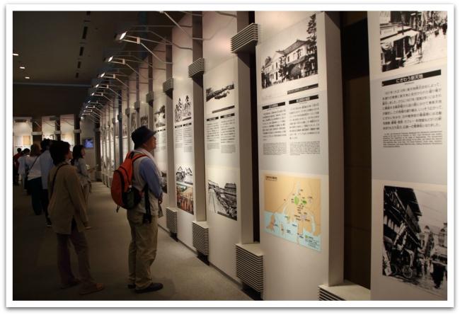 hiroshimamuseo