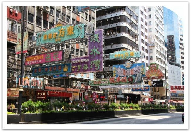 hongkongkatu