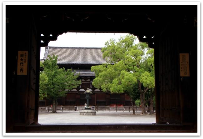 Buddhalaistemppeli To-ji.