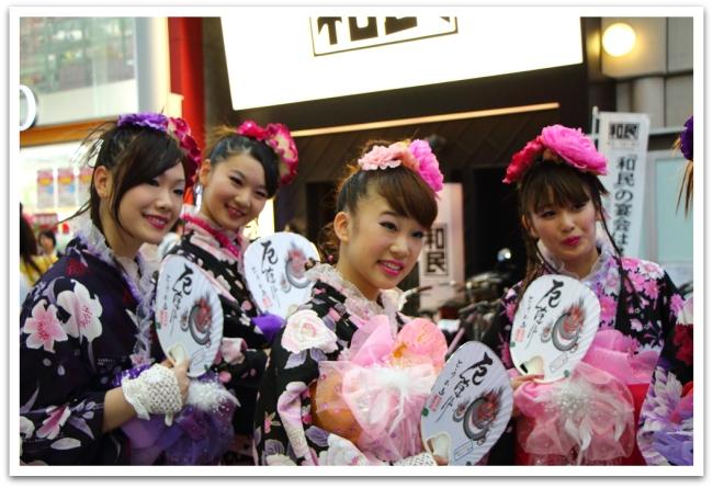 Tytöt Hiroshimassa