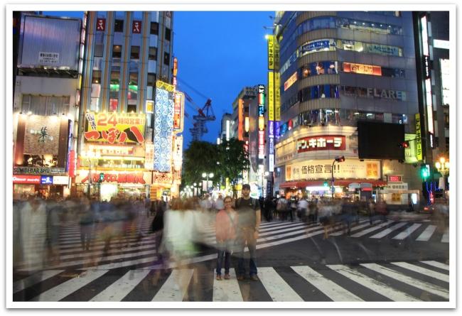 Shinjukun ihmisvilinässä.