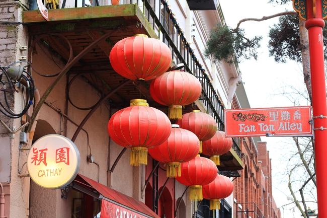 Victoriassa on Kanadan vanhin Chinatown.